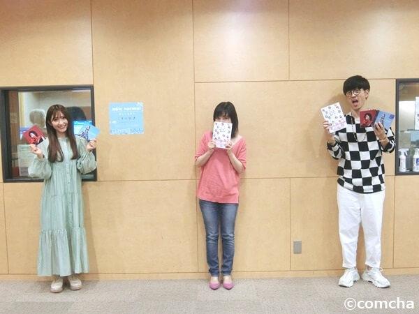 『VINTAGE DENIM』 こむちゃゲスト:林原めぐみさん(2021.4/3 OA)