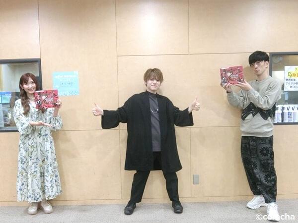『Comin' Back』 こむちゃゲスト:内田雄馬さん(2021.4/17 OA)