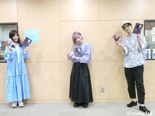 『ないない』 こむちゃゲスト:ReoNaさん(2021.5/8 OA)
