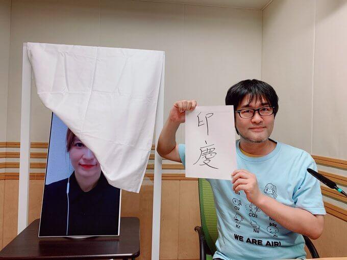鷲崎健のヨルナイト×ヨルナイト火曜日! #1103レポート