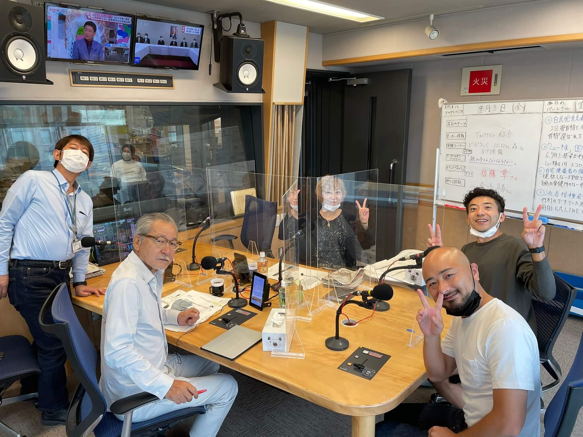 9/3(金)夏の終わり室井佑月の怪談「割っても割っても出てくるビールグラス」