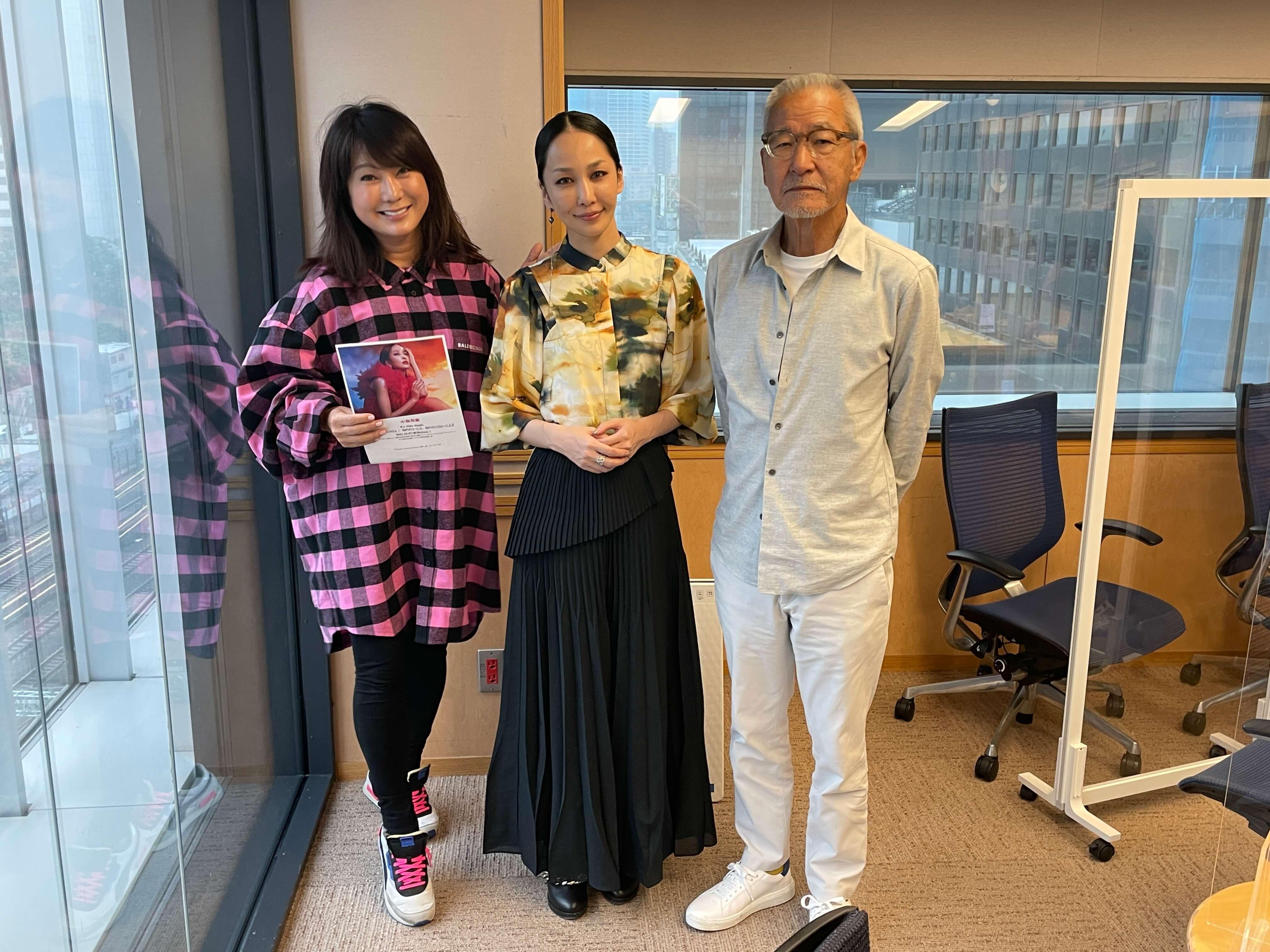 サバの味噌煮が好きな中島美嘉、バラードも一緒に歌う中国のファンにびっくり〜10月12日「大竹まこと ゴールデンラジオ」