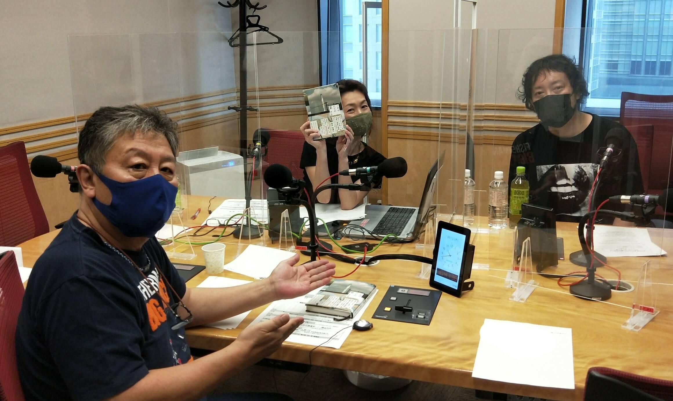 『くにまるジャパン極・極シアター』8月12日(木)のお客様:燃え殻さん、白崎映美さん