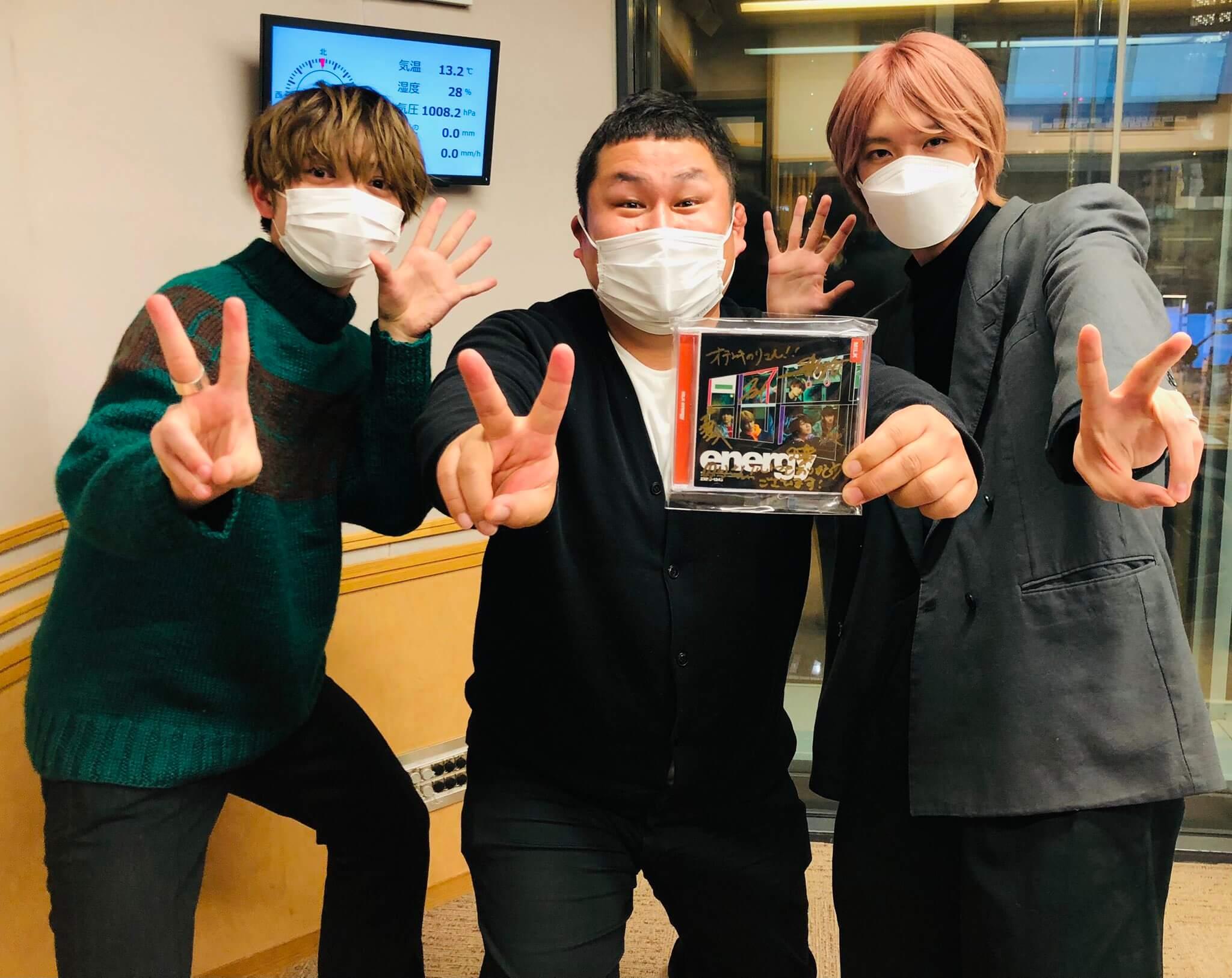 3/15(月)放送レポ【M!LK】山中柔太朗&吉田仁人