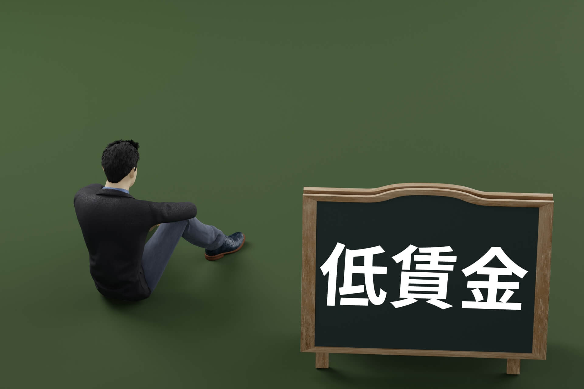 宮台真司「日本は新自由主義ではない」日本経済の停滞は続くと語る〜10月20日「大竹まこと ゴールデンラジオ」