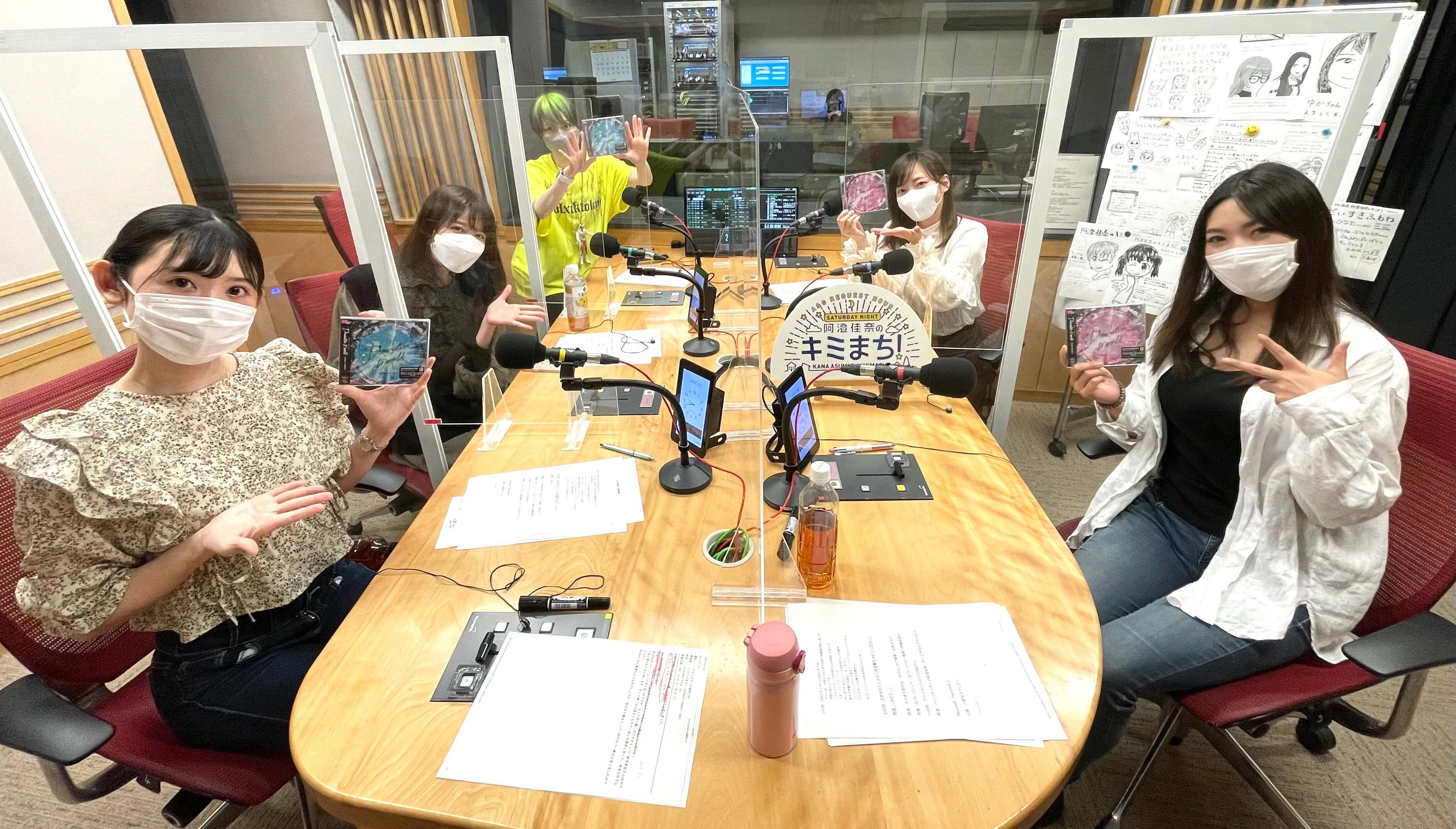 Raychell、小原莉子、ラジオのスタジオで「初体験」?!キミまち!10月2日レポート