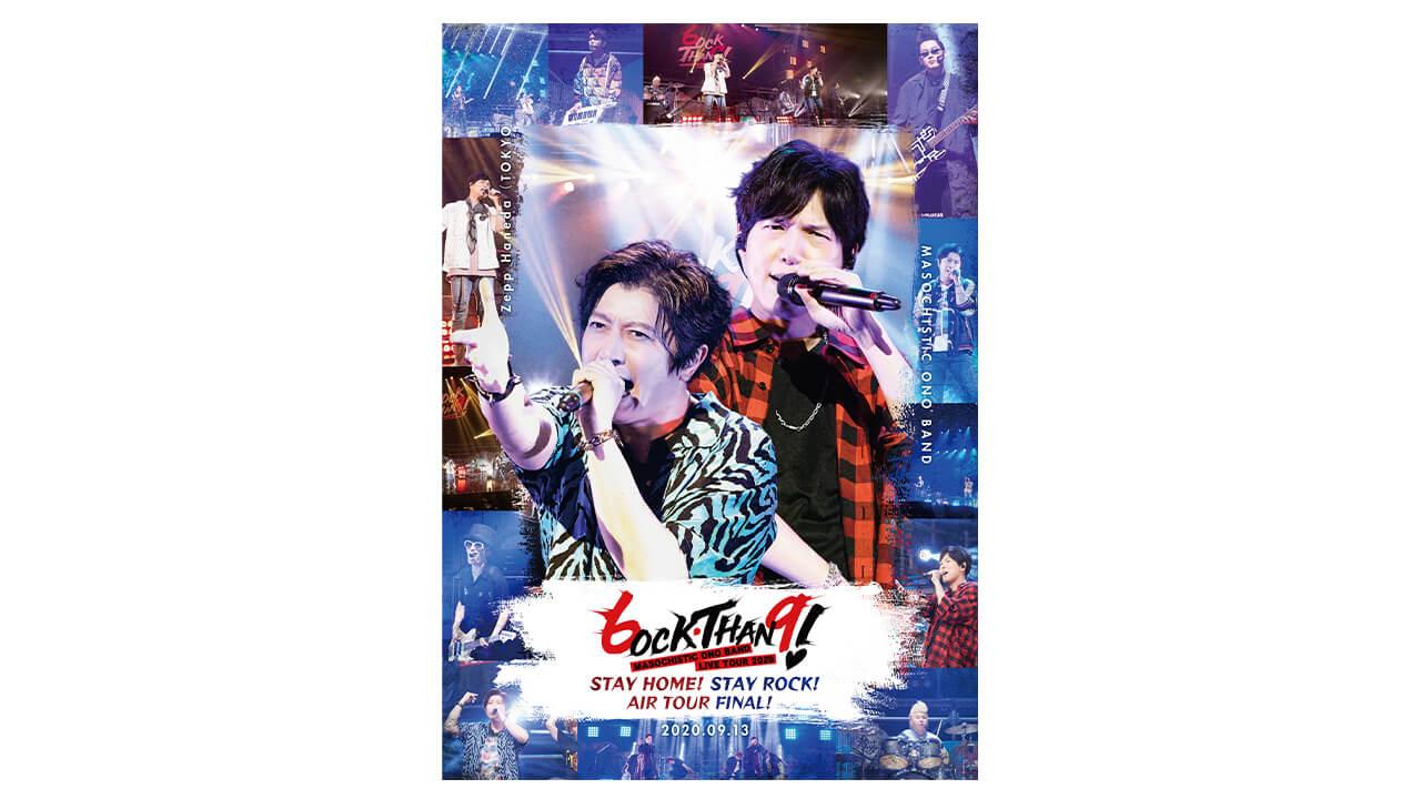 「MOB  AIR TOUR FINAL」BD&DVD 今週6月25日発売!アニメイト店頭、A&Gショップで予約受付中