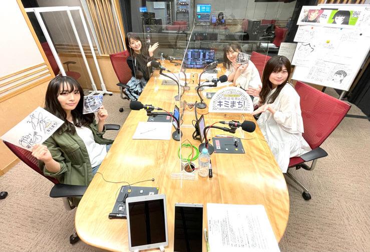 """鈴木このみ、""""好きな曲がはじまった時、ファンが頭を抱え込む現象""""を語る キミまち!5月15日レポート"""