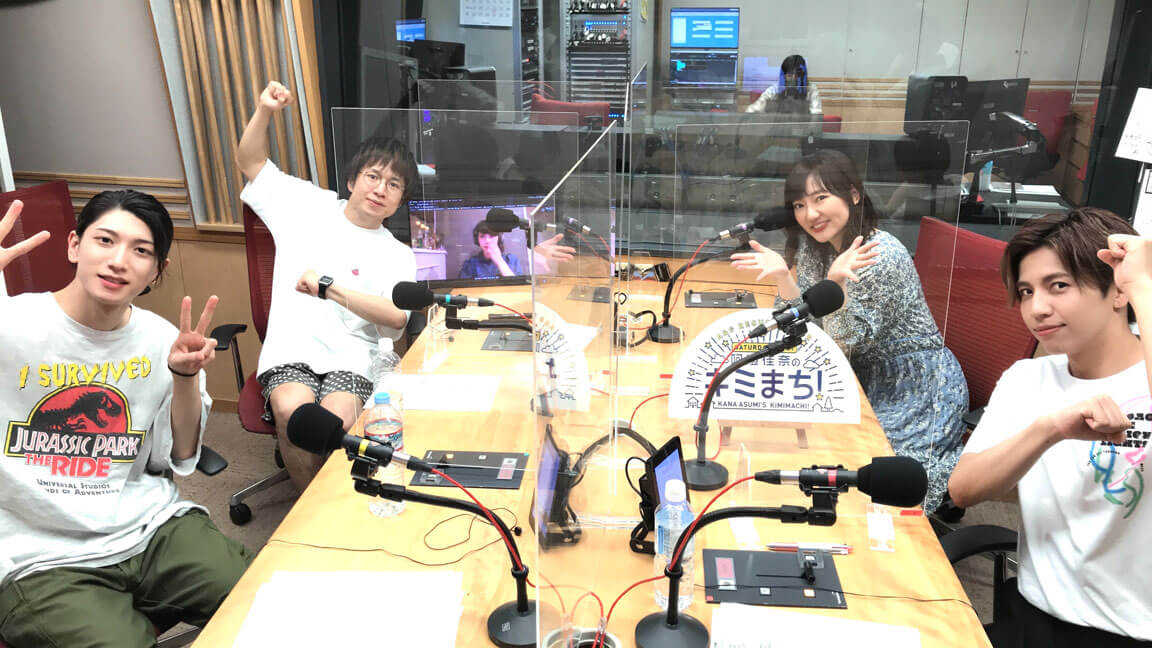 Hi!SuperbのメンバーがMVの撮影現場で30回もチャレンジ?!キミまち!7月3日レポート