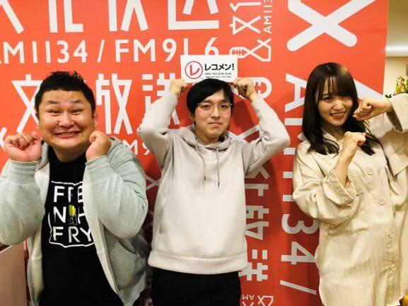 3/22(月)放送レポ【ジャスコ林&櫻坂46菅井友香】