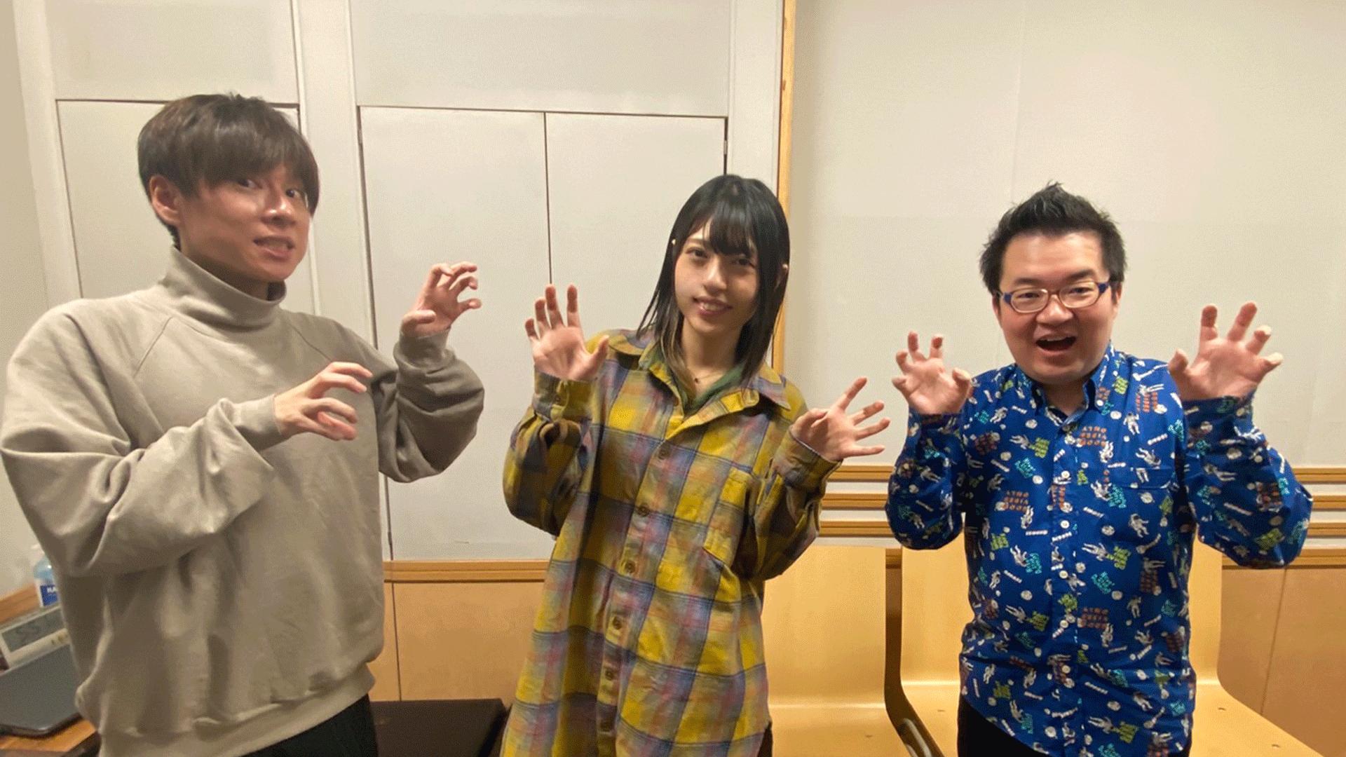 元アシスタントパーソナリティ「金子有希」さんが約1年ぶりの登場!『光る猫爪』についに進展情報が!?