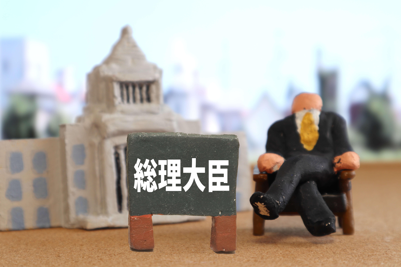 吉崎達彦氏「岸田総理はファーストペンギン?新資本主義に期待!」10月5日「くにまるジャパン極」