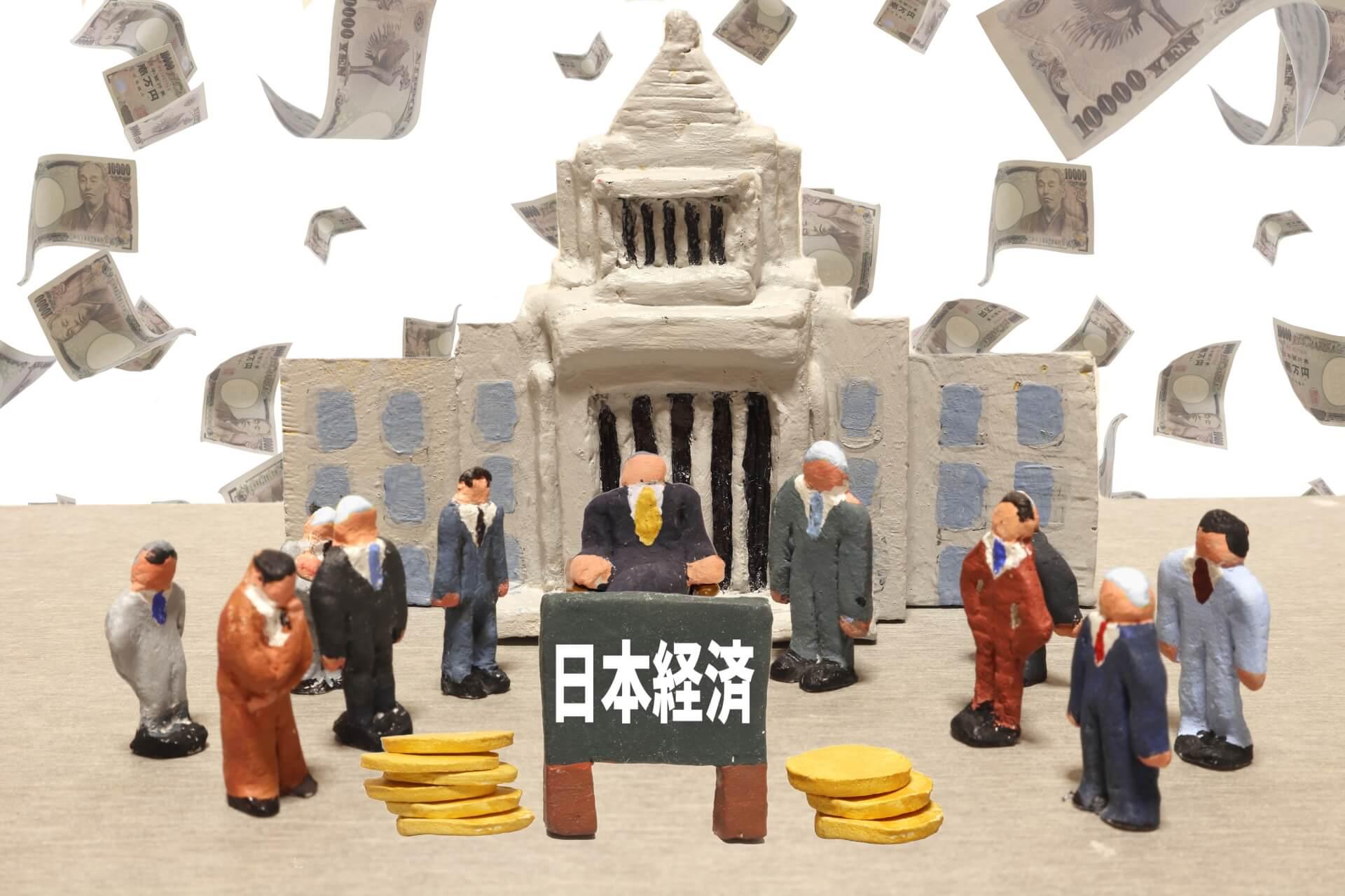 2020年度税収、過去最高60兆円強「景気落ちているのになぜ?」 ~7月1日「おはよう寺ちゃん」