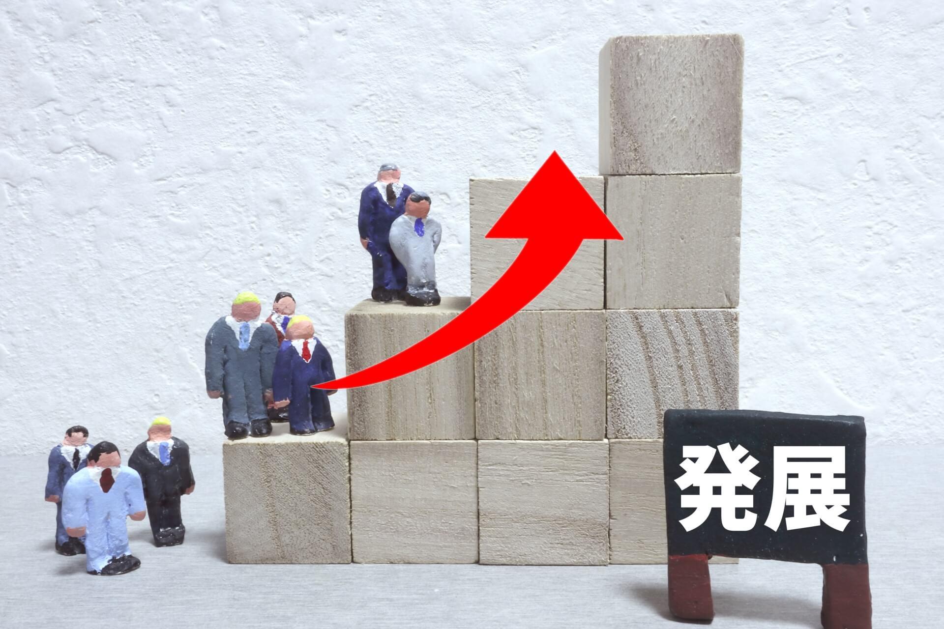 所得「再分配」で生活変わるか? 岸田首相「新しい資本主義」掲げる ~10月6日「おはよう寺ちゃん」