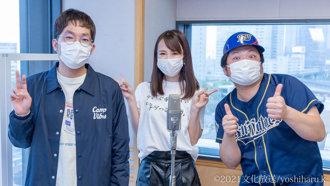 タモンズ登場!『スポスタ☆MIX ZONE』パの最終兵器!オリックス・バファローズの隠れた魅力!!