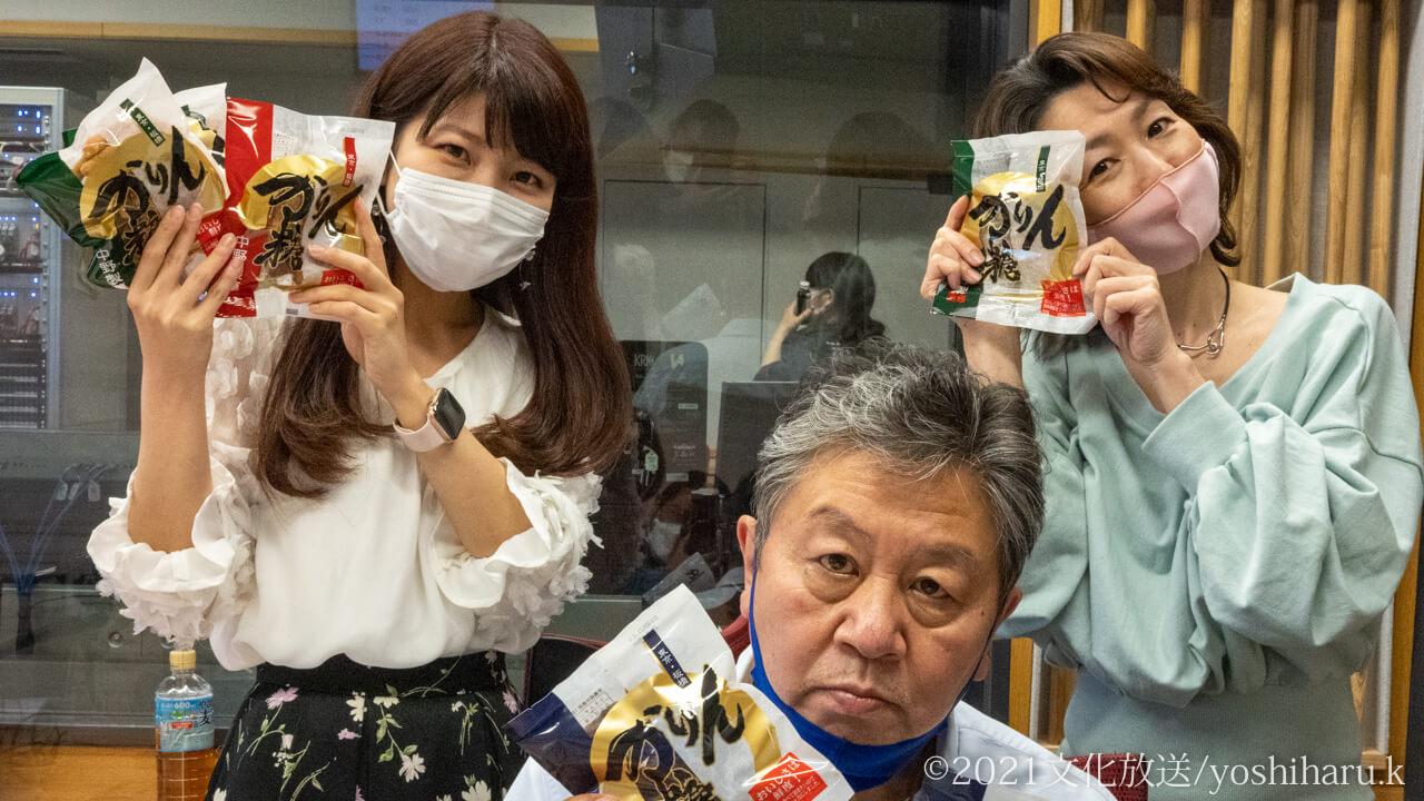 くにまるジャパン探訪『板橋のかりんとう工場・総集編』