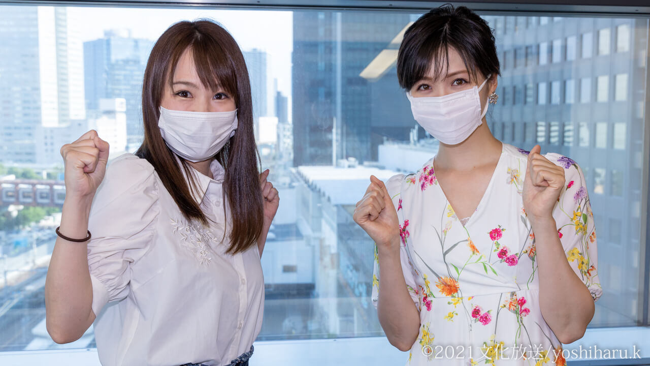 横山ルリカさん登場!『スポスタ☆MIX ZONE』日本競馬の最高峰!日本ダービーの注目ポイント!!