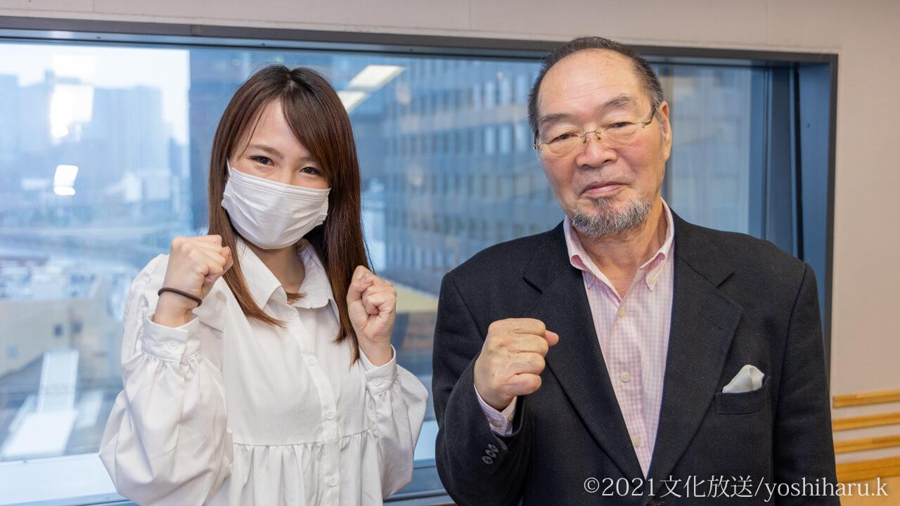 ガッツ石松さん登場!『スポスタ☆MIX ZONE』伝説の男が歩んだ!伝説のボクシング人生!!