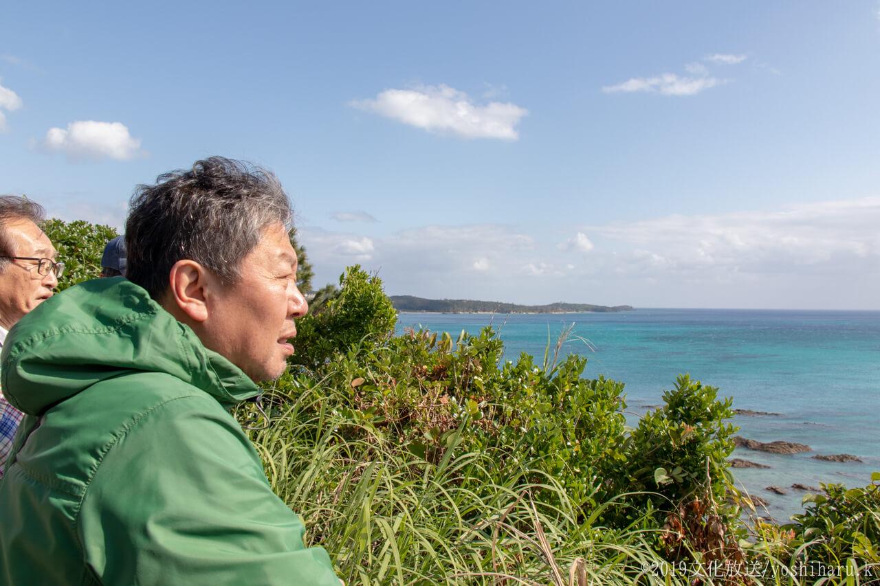 くにまるジャパン探訪「いつか沖縄へ行く日を夢見て」