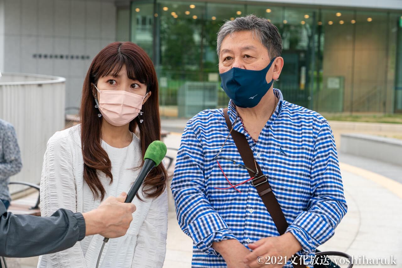 くにまるジャパン探訪『四谷センチメンタル・ジャーニー』