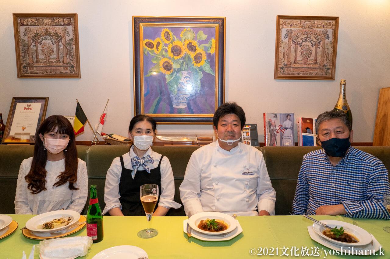 神田でベルギー!?『くにまるジャパン探訪』神田シャン・ドゥ・ソレイユ