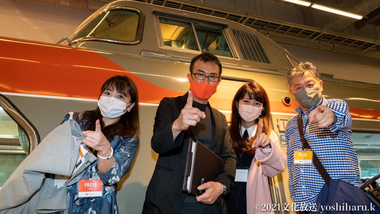 女子鉄アナ・久野知美さんと行く!『くにまるジャパン探訪』小田急 ロマンスカーミュージアム