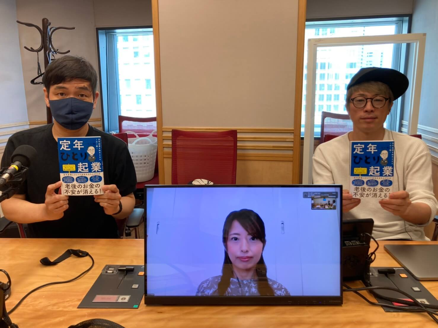 5/15(土)放送後記&次回のお知らせ