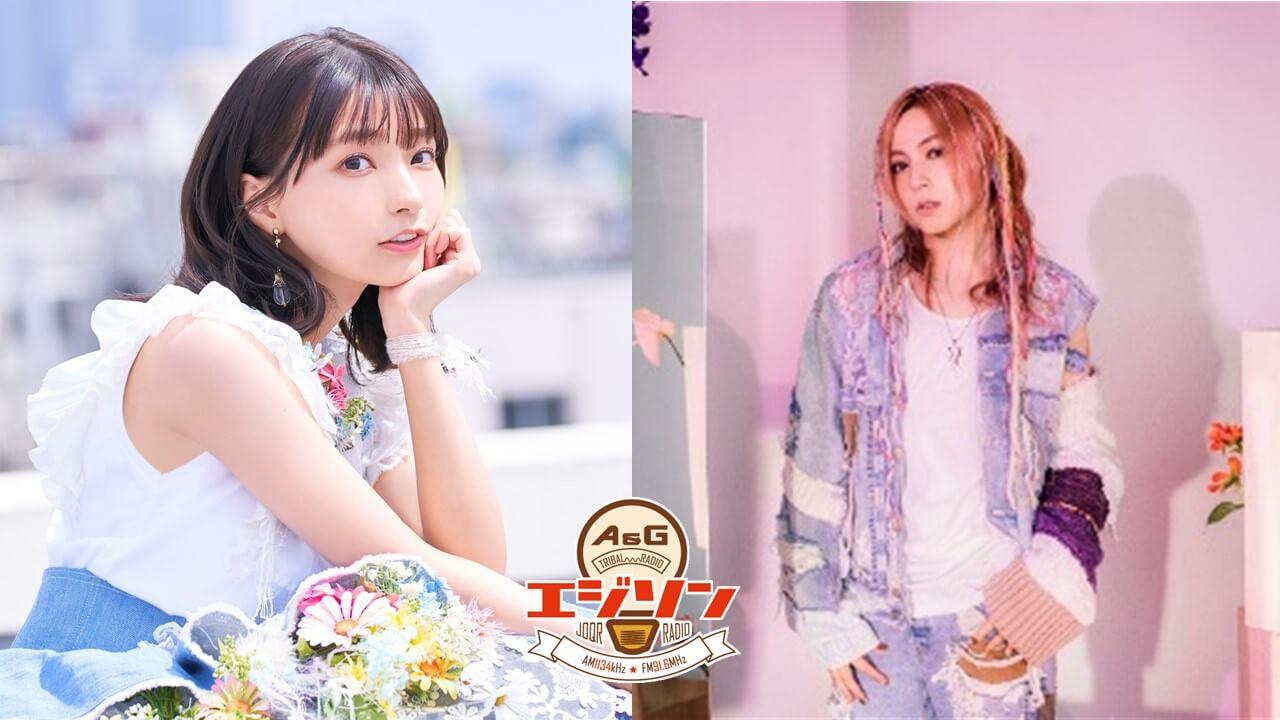 ゲストに蒼井翔太さん、高野麻里佳さんが登場!メールも大募集!『エジソン』7月10日