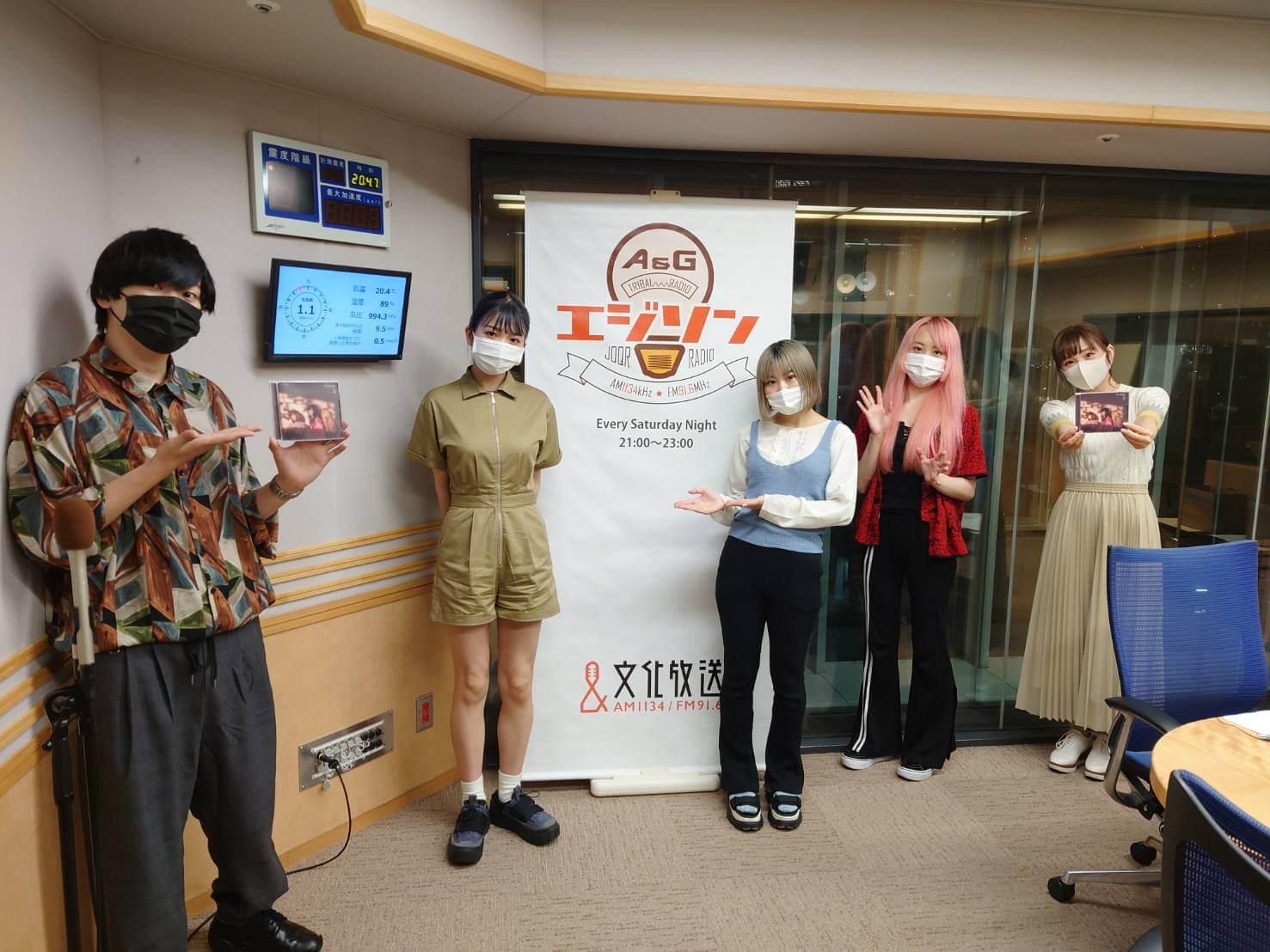 A&G TRIBAL RADIO エジソン! 2021年6月19日 放送後記