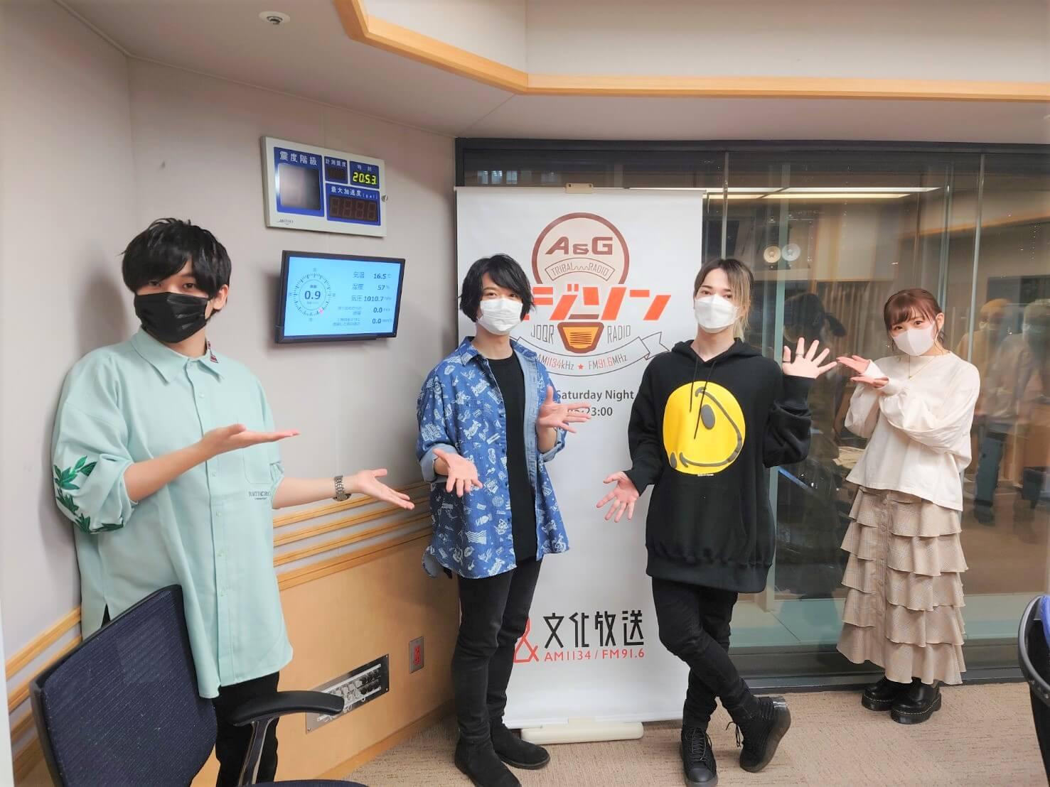 A&G TRIBAL RADIO エジソン! 2021年4月24日 放送後記