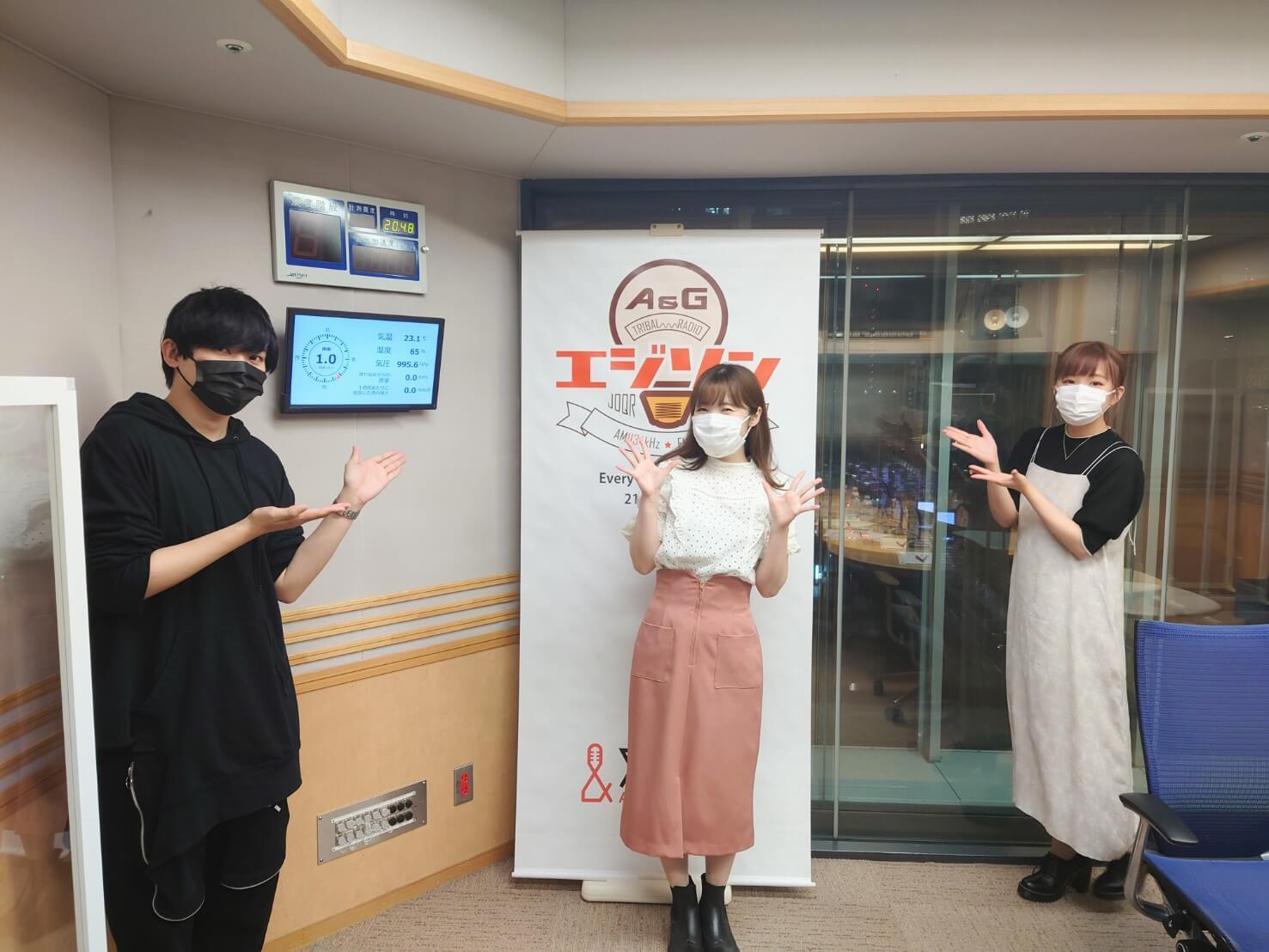 A&G TRIBAL RADIO エジソン! 2021年5月29日 放送後記