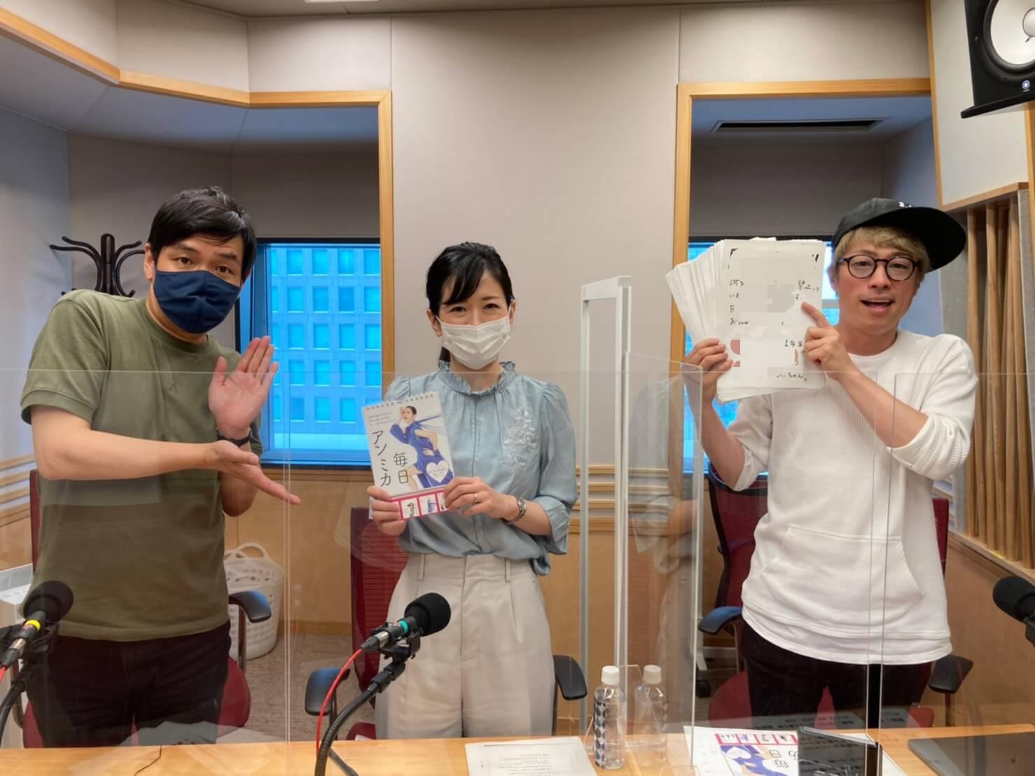6/19(土)【放送後記】&来週のお知らせ