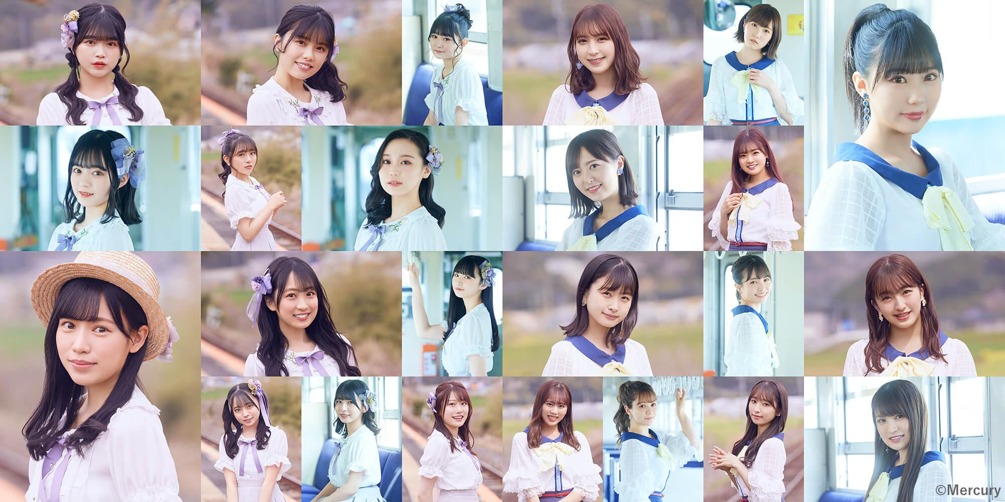 5/12(水)HKT48田中美久ちゃん運上弘菜ちゃんと、テーマは「妄想デート」!
