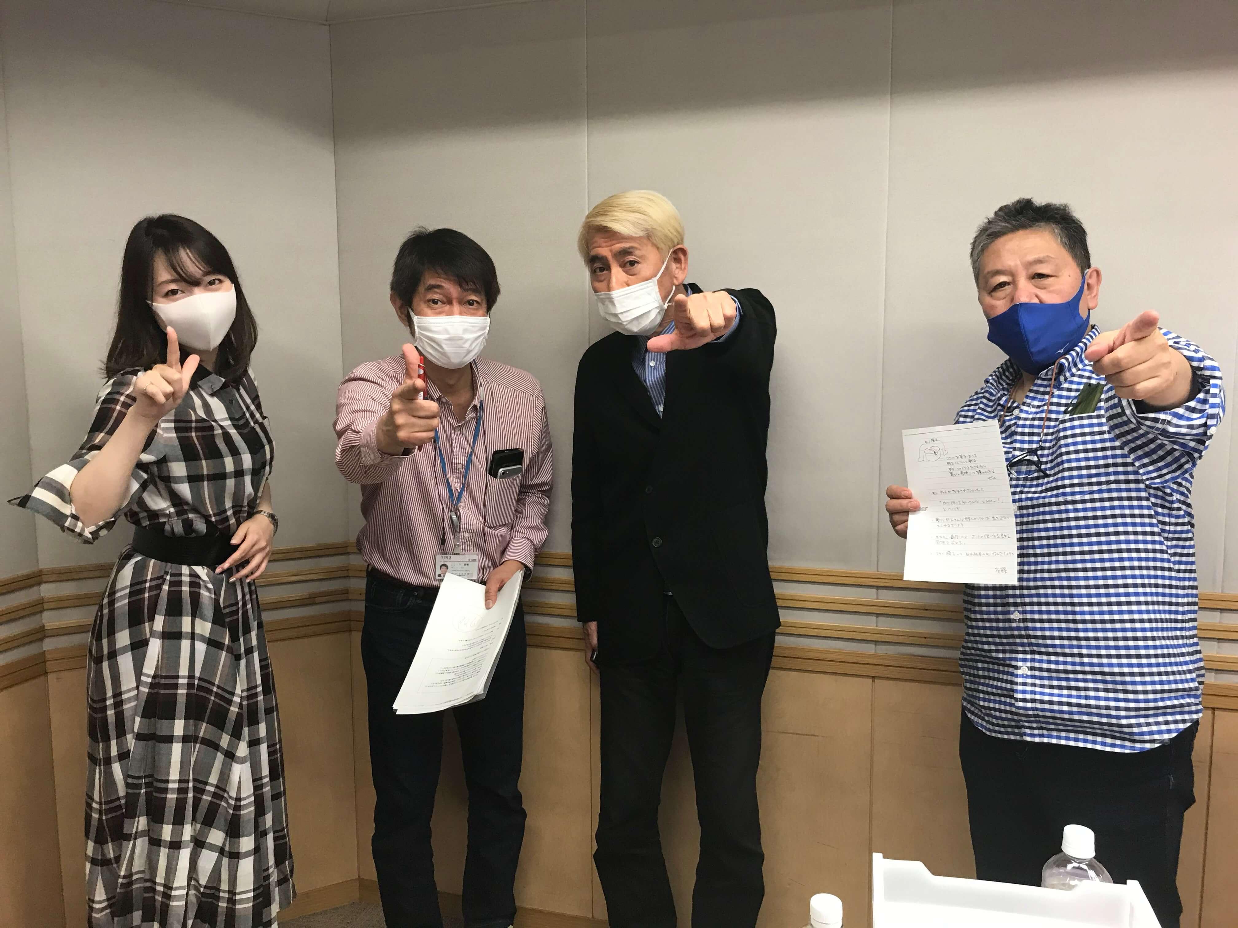 吉田照美さんの伝説の番組「やる気マンマン」復活!? ~10月19日「くにまるジャパン極」