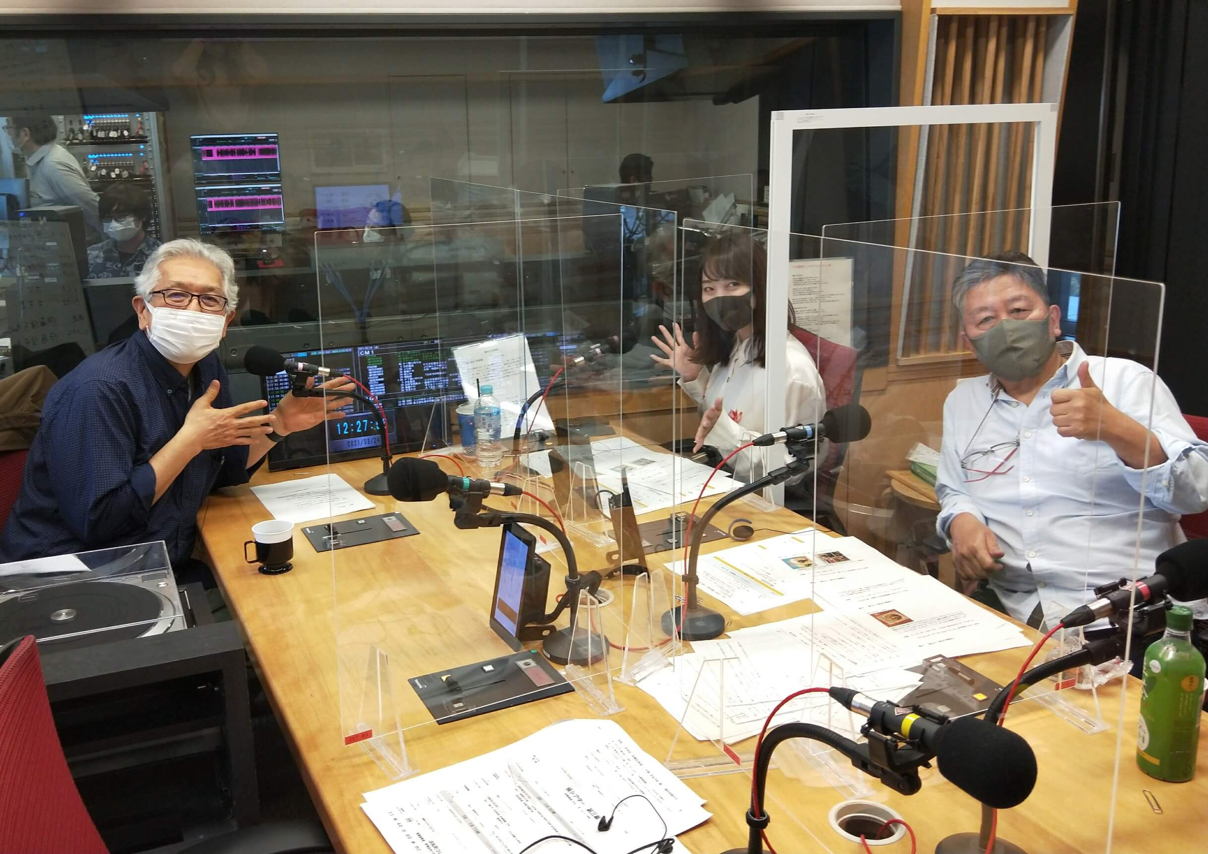 洋楽ジャパンX 萩原健太さんを迎えて 今回は「ハーパース・ビザール」の大特集!(2021年3月24日放送)