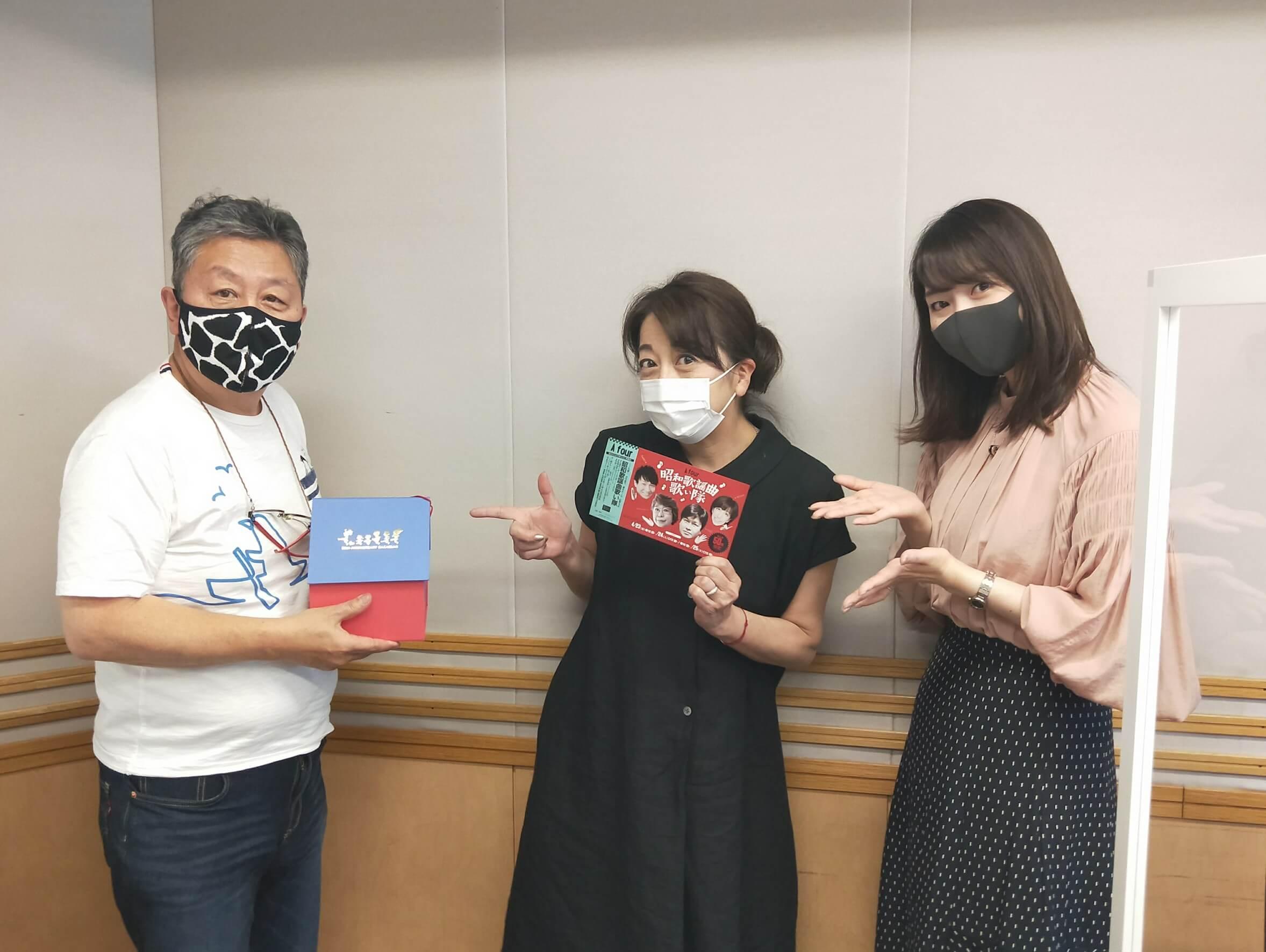『くにまるジャパン極・極シアター』3月31日(水)のお客様 冨永みーなさん