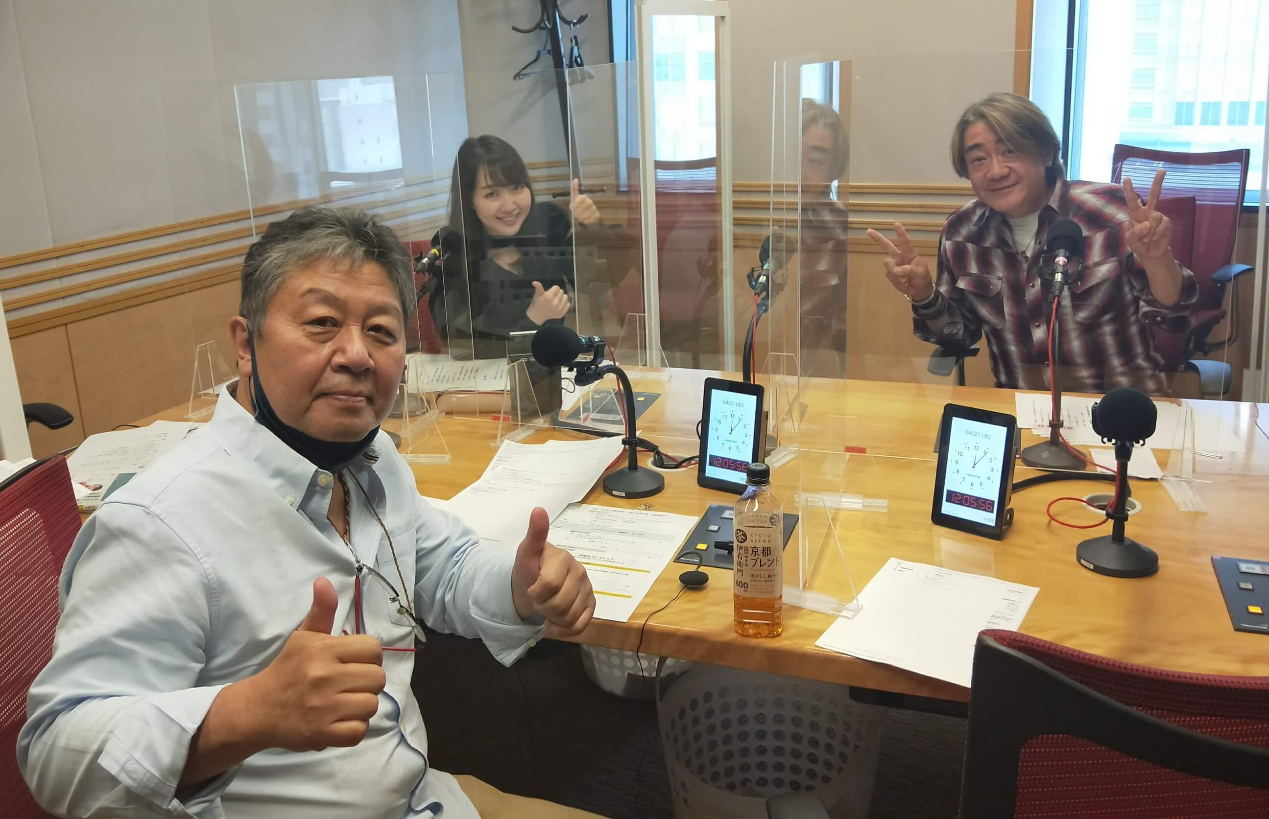 4月21日 コロナに勝つにはKISSでしょ~! by 野村義男さん