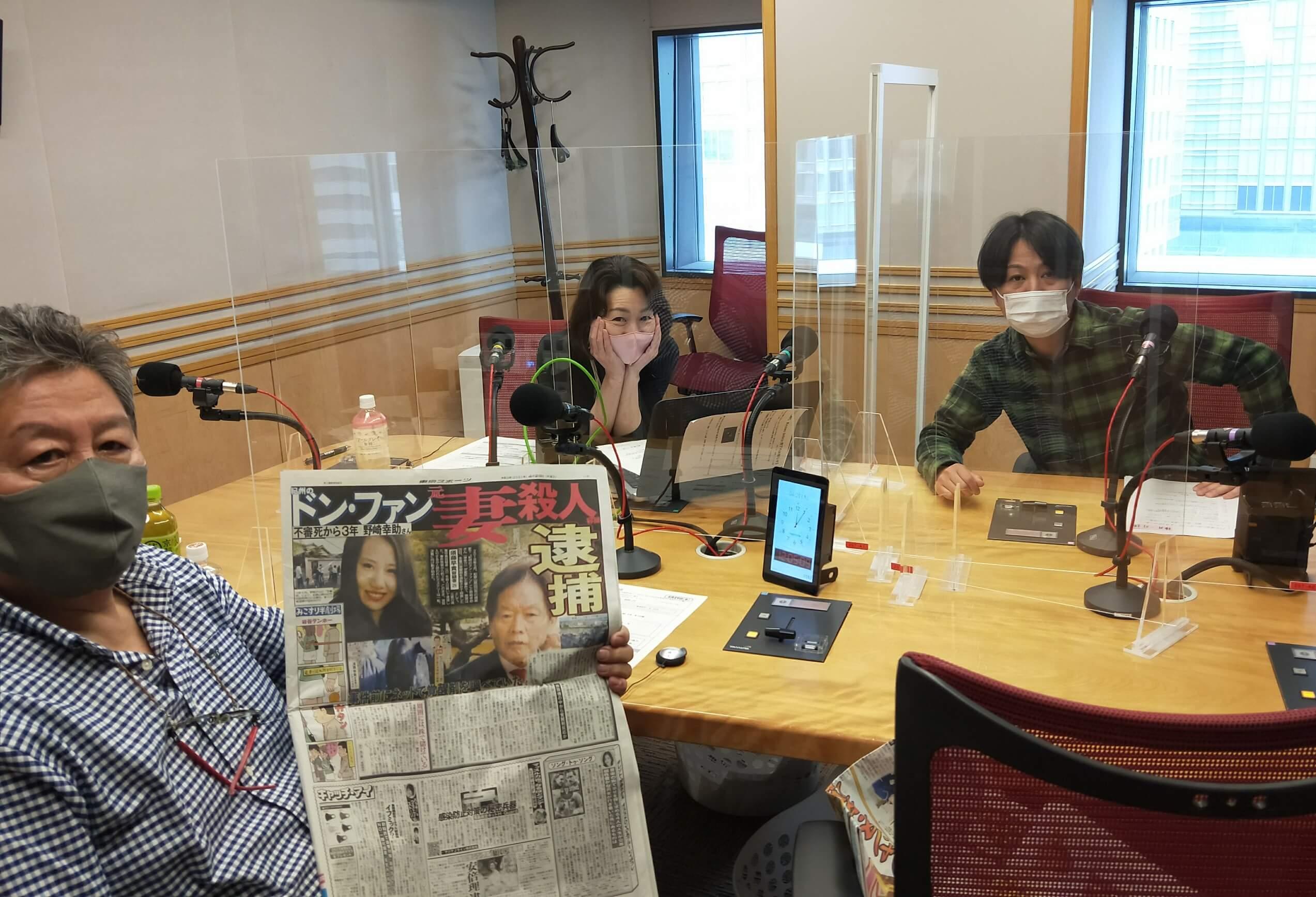 『くにまるジャパン極・くにまるレポーターズ』4月29日(木)のお客様:種井一司さん