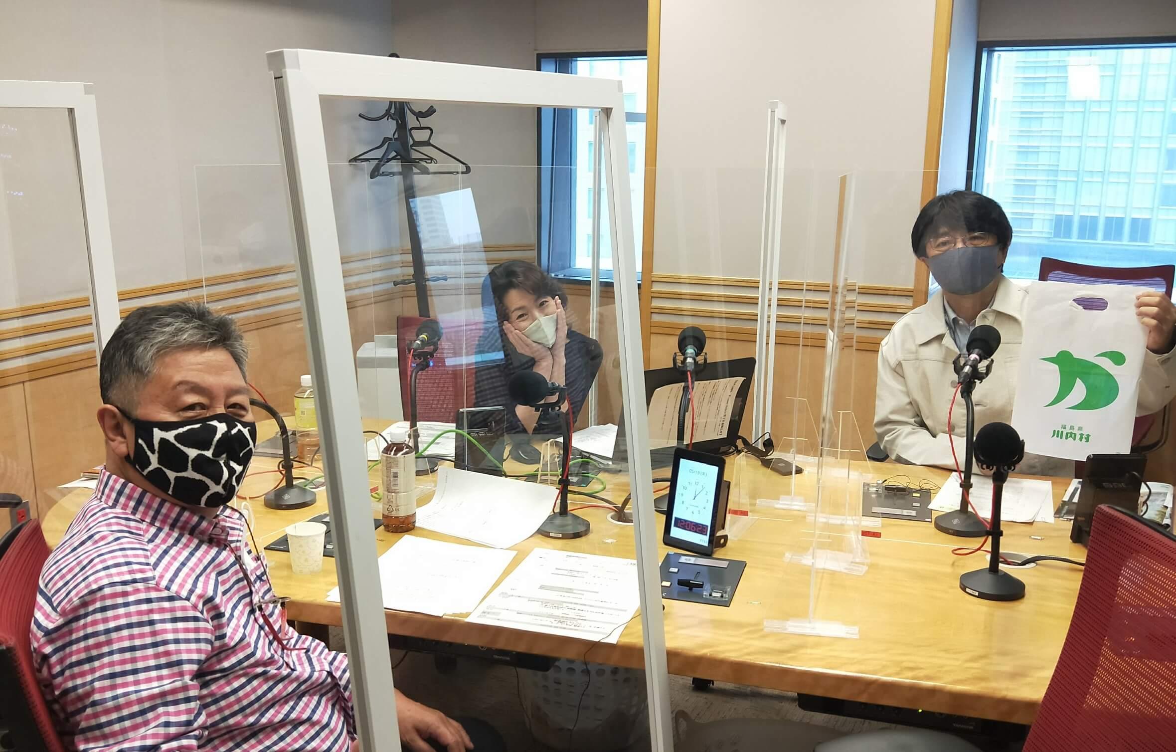 『くにまるジャパン極・くにまるレポーターズ』5月13日(木)のお客様:山本ケイゾーさん