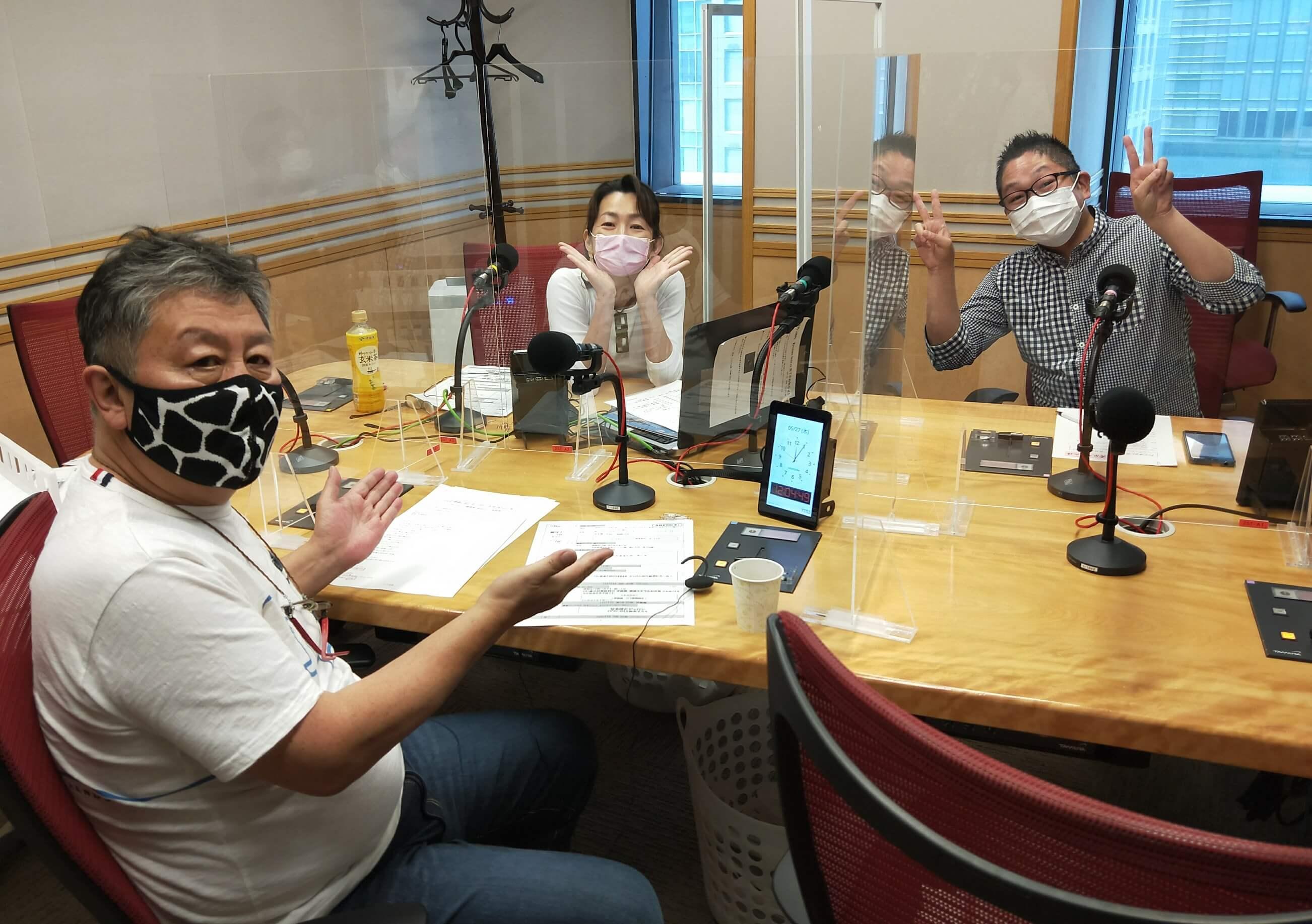 『くにまるジャパン極・くにまるレポーターズ』5月27日(木)のお客様:春風亭昇也さん