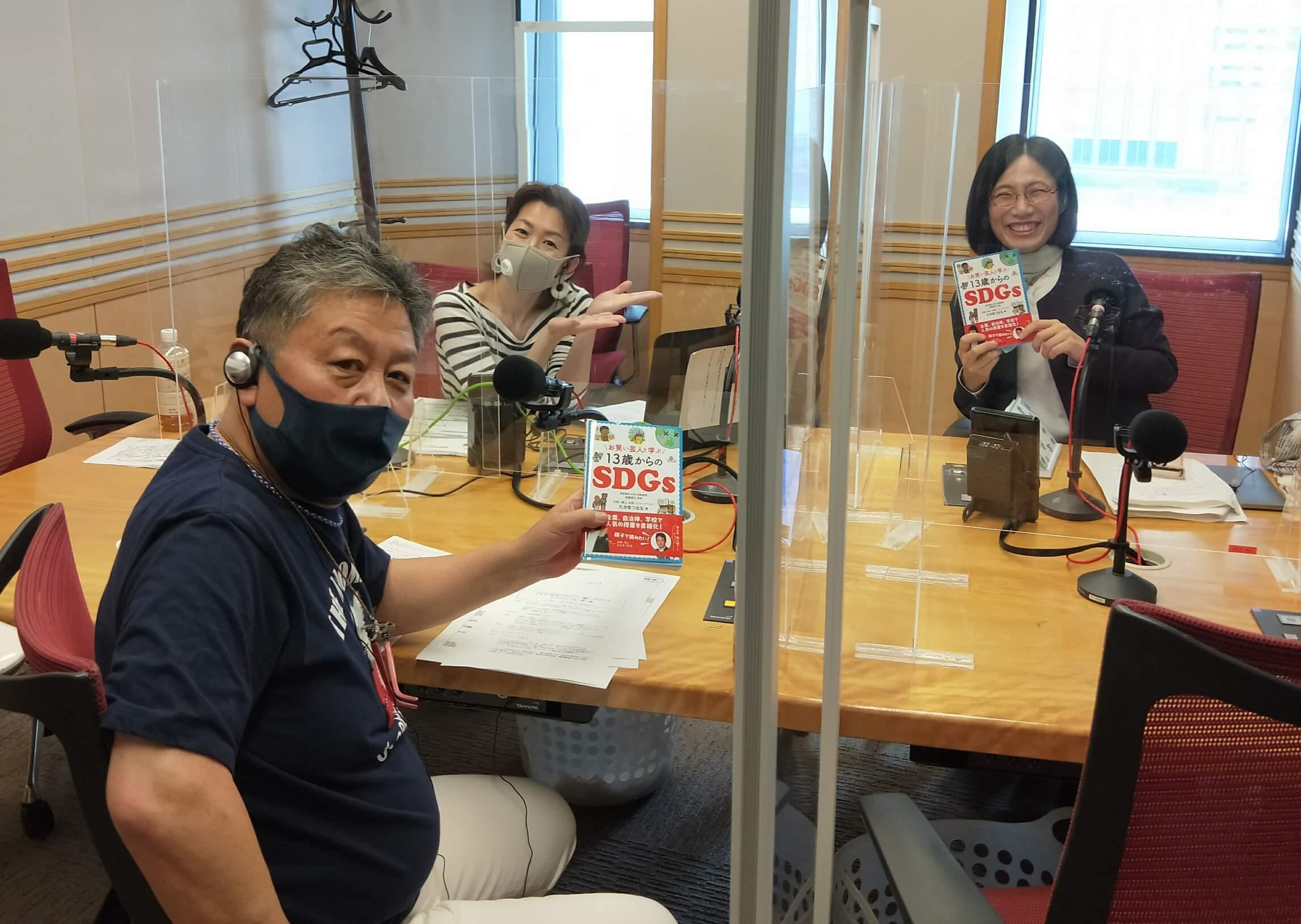 『くにまるジャパン極・極シアター』6月3日(木)のお客様:たかまつなな さん&小倉孝保さん