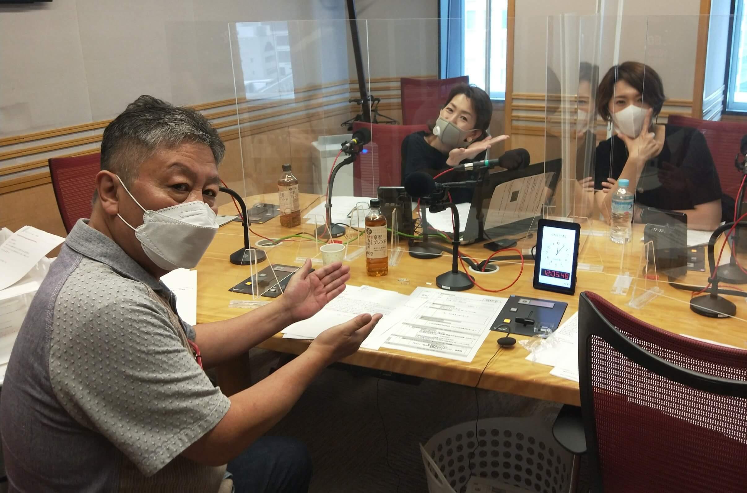 『くにまるジャパン極・くにまるレポーターズ』7月1日(木)のお客様:河崎環さん