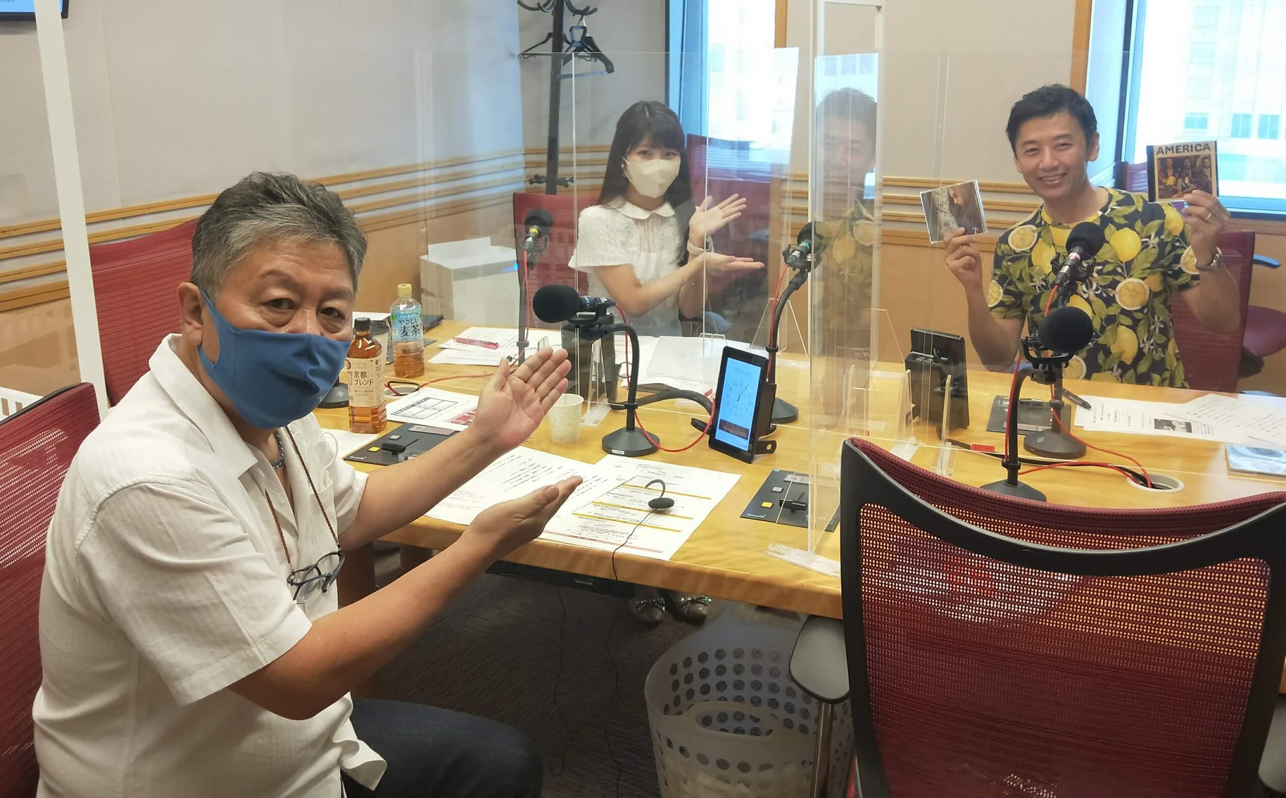 洋楽ジャパンX 7月21日 大浦龍宇一 第11弾     夏の午後、水をまいてる