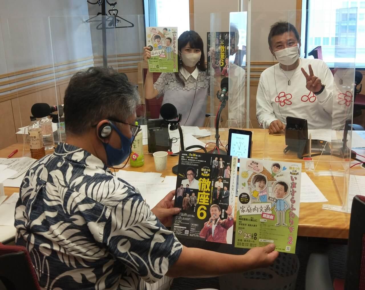 「大病から完全復帰の渡辺徹さんが約1年ぶりに出演!闘病記を赤裸々に語った」〜7月28日「くにまるジャパン極」