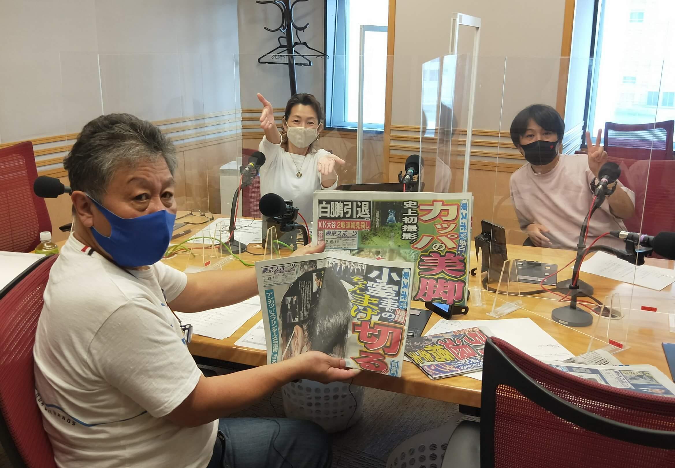 『くにまるジャパン極・くにまるウーバー・トーク』9月30日(木)のお客様:種井一司さん