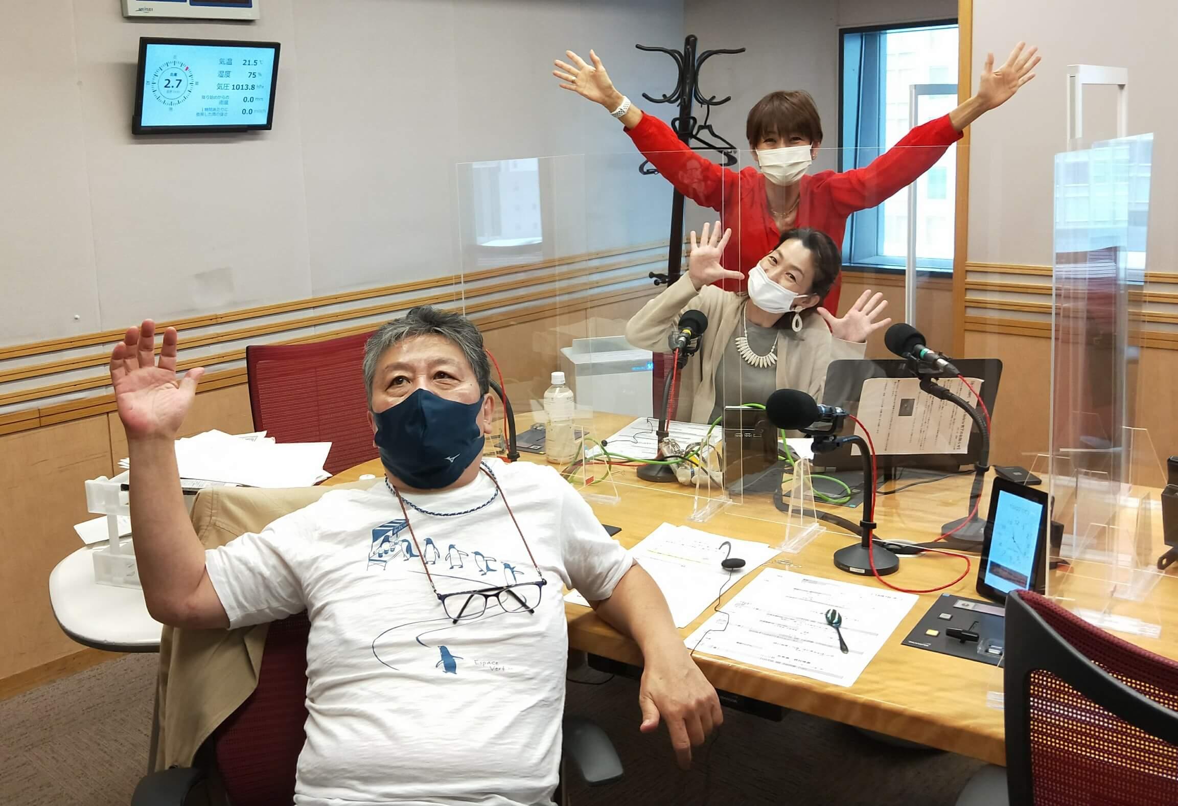 『くにまるジャパン極・くにまるウーバー・トーク』10月7日(木)のお客様:河合薫さん