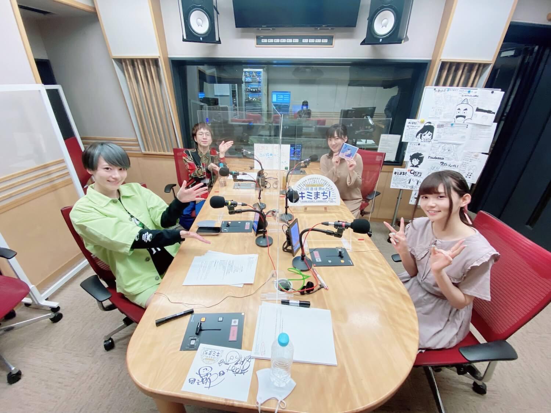 諏訪ななか、新曲レコーディング時にmarbleからサプライズ?!「キミまち!」5月8日レポート