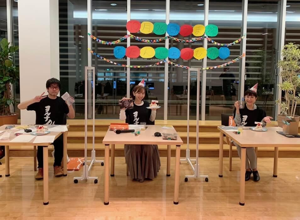 鷲崎健のヨルナイト×ヨルナイト月曜日! #1034レポート