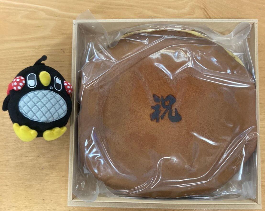 4/27(火)放送レポ!加藤史帆「君しか勝たん」センターおめでとう!かとししか勝たん!