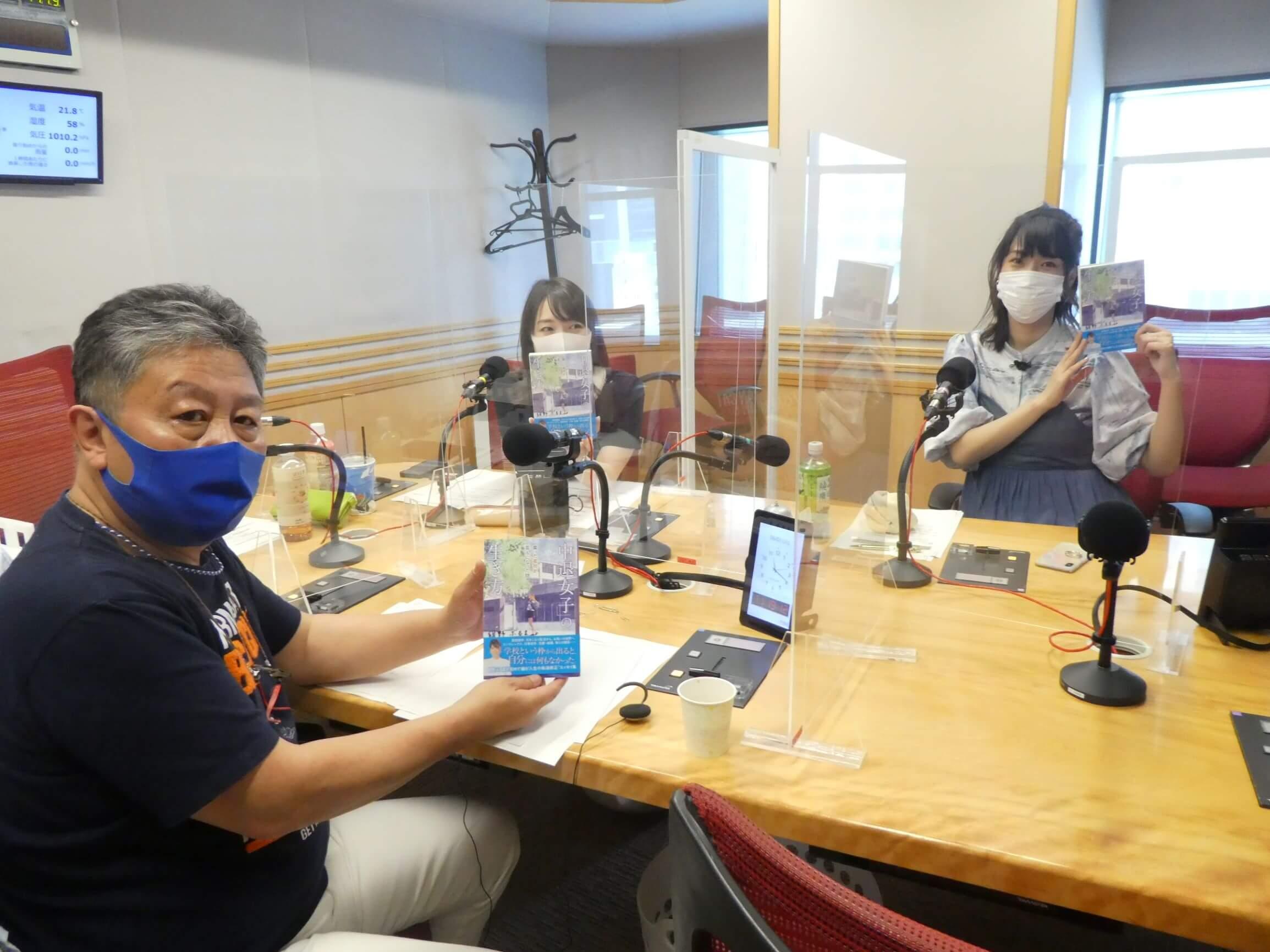 『くにまるジャパン極・極シアター』6月1日(火)のお客様:紺野ぶるま さん
